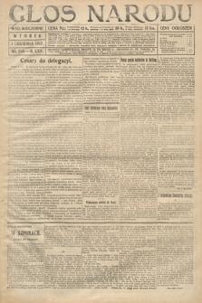 Głos Narodu (wydanie wieczorne). 1917, nr285