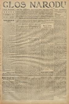 Głos Narodu (wydanie poranne). 1917, nr285