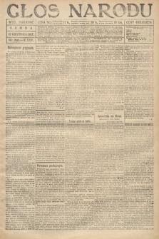 Głos Narodu (wydanie poranne). 1917, nr290