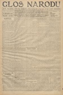 Głos Narodu (wydanie poranne). 1917, nr295