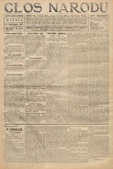 Głos Narodu (wydanie wieczorne). 1917, nr296