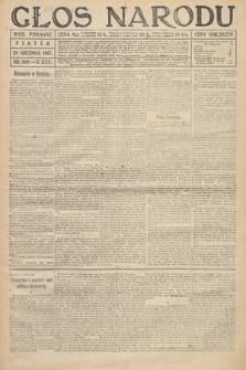 Głos Narodu (wydanie poranne). 1917, nr302