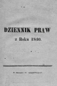 Dziennik Praw. 1840