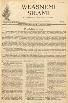 Własnemi Siłami : miesięcznik dla kobiety katolickiej. 1937, nr12