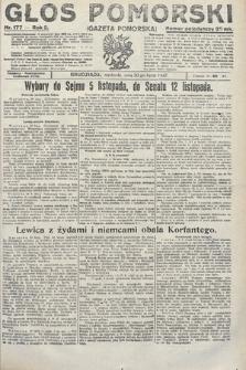 Głos Pomorski. 1922, nr177