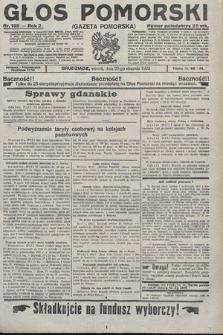 Głos Pomorski. 1922, nr195