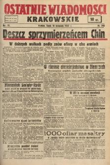 Ostatnie Wiadomości Krakowskie. 1937, nr312