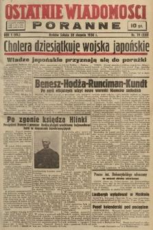 Ostatnie Wiadomości Poranne. 1938, nr79