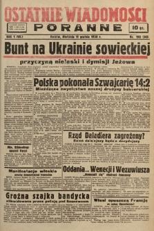 Ostatnie Wiadomości Poranne. 1938, nr192