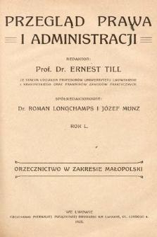 Przegląd Prawa i Administracji : orzecznictwo w zakresie Małopolski. 1925