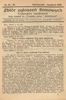 """Zbiór ogłoszeń firmowych trybunałów handlowych : stały dodatek do """"Przeglądu Prawa i Administracji"""". 1925, nr10-12"""