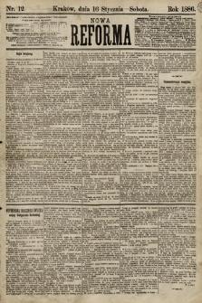 Nowa Reforma. 1886, nr12