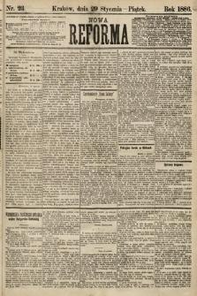 Nowa Reforma. 1886, nr23