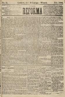 Nowa Reforma. 1886, nr31