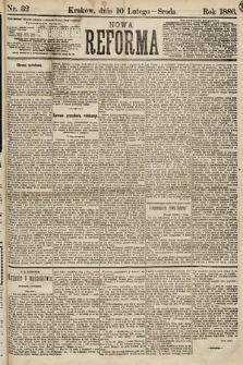 Nowa Reforma. 1886, nr32