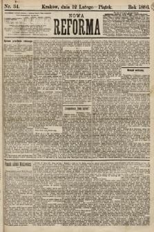Nowa Reforma. 1886, nr34