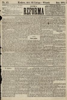 Nowa Reforma. 1886, nr43