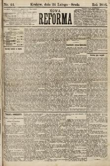 Nowa Reforma. 1886, nr44