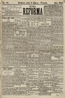Nowa Reforma. 1886, nr55