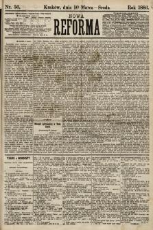 Nowa Reforma. 1886, nr56