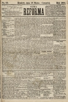 Nowa Reforma. 1886, nr63