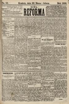 Nowa Reforma. 1886, nr65