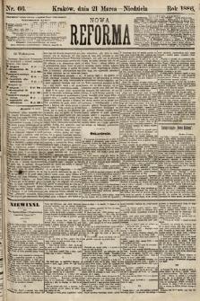 Nowa Reforma. 1886, nr66