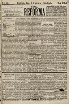 Nowa Reforma. 1886, nr77