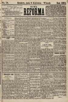 Nowa Reforma. 1886, nr78