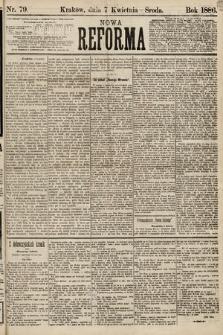 Nowa Reforma. 1886, nr79
