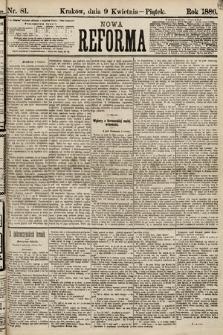 Nowa Reforma. 1886, nr81