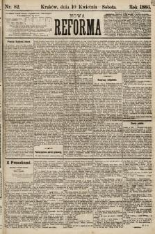 Nowa Reforma. 1886, nr82