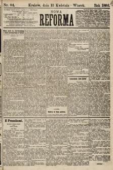 Nowa Reforma. 1886, nr84