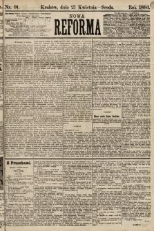 Nowa Reforma. 1886, nr91