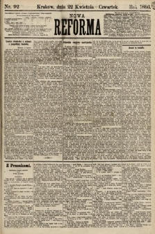 Nowa Reforma. 1886, nr92