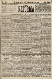 Nowa Reforma. 1886, nr94