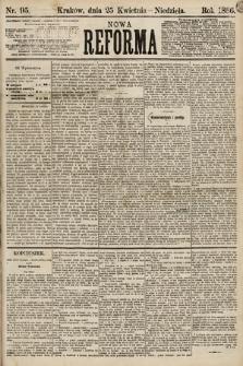 Nowa Reforma. 1886, nr95