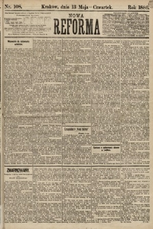Nowa Reforma. 1886, nr108