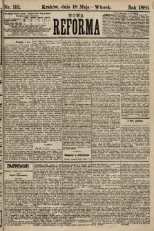 Nowa Reforma. 1886, nr112