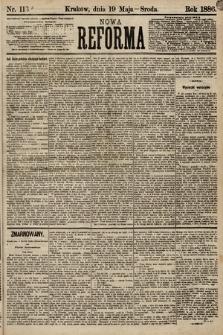 Nowa Reforma. 1886, nr113