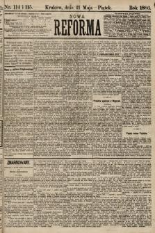 Nowa Reforma. 1886, nr114 i115
