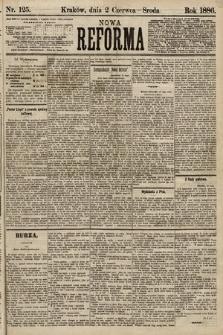 Nowa Reforma. 1886, nr125