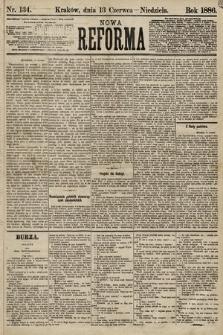 Nowa Reforma. 1886, nr134