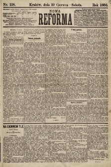 Nowa Reforma. 1886, nr138