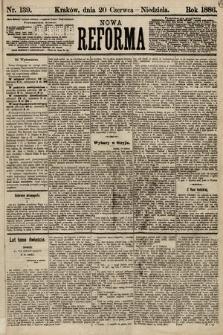 Nowa Reforma. 1886, nr139