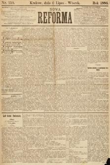 Nowa Reforma. 1886, nr150