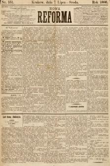Nowa Reforma. 1886, nr151