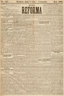 Nowa Reforma. 1886, nr152