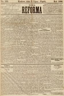 Nowa Reforma. 1886, nr153