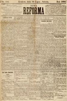 Nowa Reforma. 1886, nr154